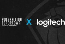 Esport news, esportcenter, Logitech