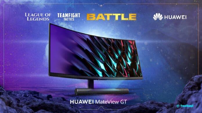 LOL_Battle_Huawei